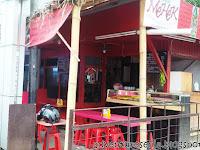 Kuliner Bandung : Kedai MeHek, maknyus dan harga bersahabat !!