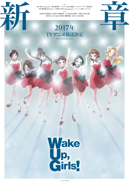 Wake Up, Girls! Shin Sho