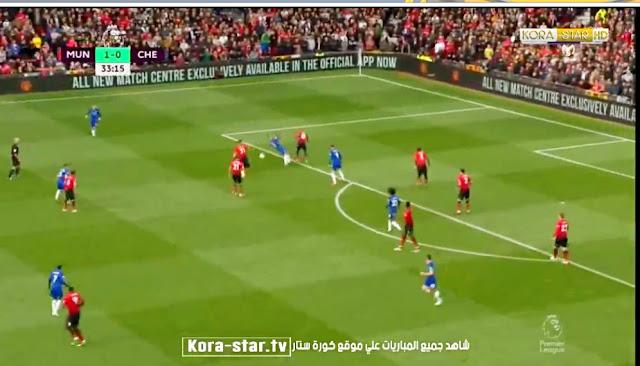 مشاهدة مباراة مانشستر يونايتد وتشيلسي - مانشستر يونايتد ضد تشيلسي اليوم - بث مباشر الان مانشستر يونايتد وتشيلسي