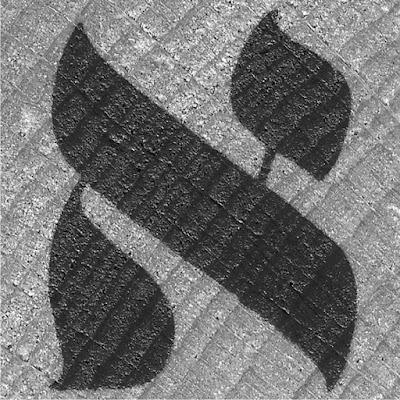 Cardinalidad del verso: la corriente infinita.Francisco Acuyo