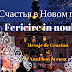Mesaje de Craciun si Anul Nou in rusa