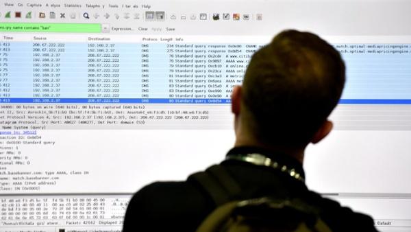 EE.UU. admite que ciberataque fue dirigido por grupo no estatal