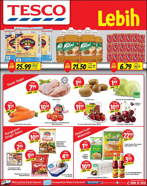 AEON, AEON BiG, Tesco & Giant Weekend Discount Offer Promotion Catalogue