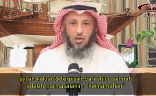 Surat Terbuka Untuk Syi'ah - Syaikh Utsman Al Khomis [Video]