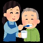 歯磨き介助のイラスト