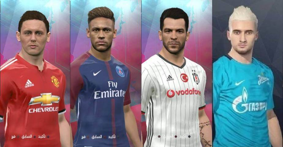 Option File | Transfers 2018 | Smoke Patch 9 4 3 | Released