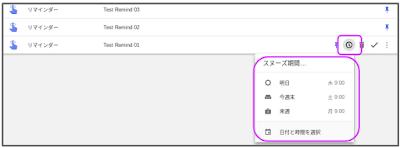 【Apps調査隊】lnbox から Gmail への移行について調査せよ