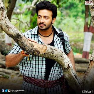Shikari (2016) Bangla Movie Shakib Khan Srabanti (Official)