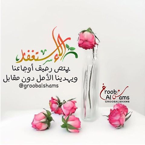 اسماء قروبات اسلامية , اسماء قروبات دينية 2019-2020