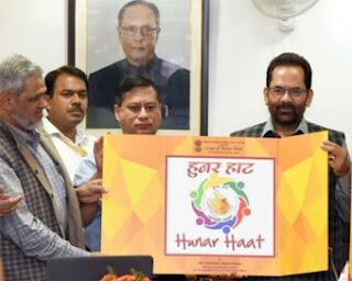 Hunar Haat in Puducherry