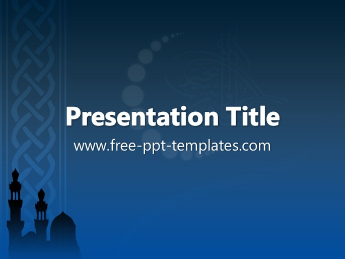 islam ppt template