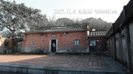 三芝遊客中心暨名人文物館|杜聰明、江文也、李登輝、盧修一|近三芝煙燻小棧