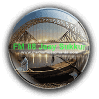FM Radio 88 Jeay Sukkur Sindh