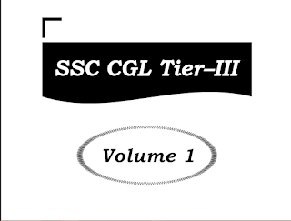DOWNLOAD SSC CGL TIER-3 EASSY WRITTING BOOK PDF