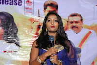 Edo Prema Lokam Audio Launch .COM 0052.jpg