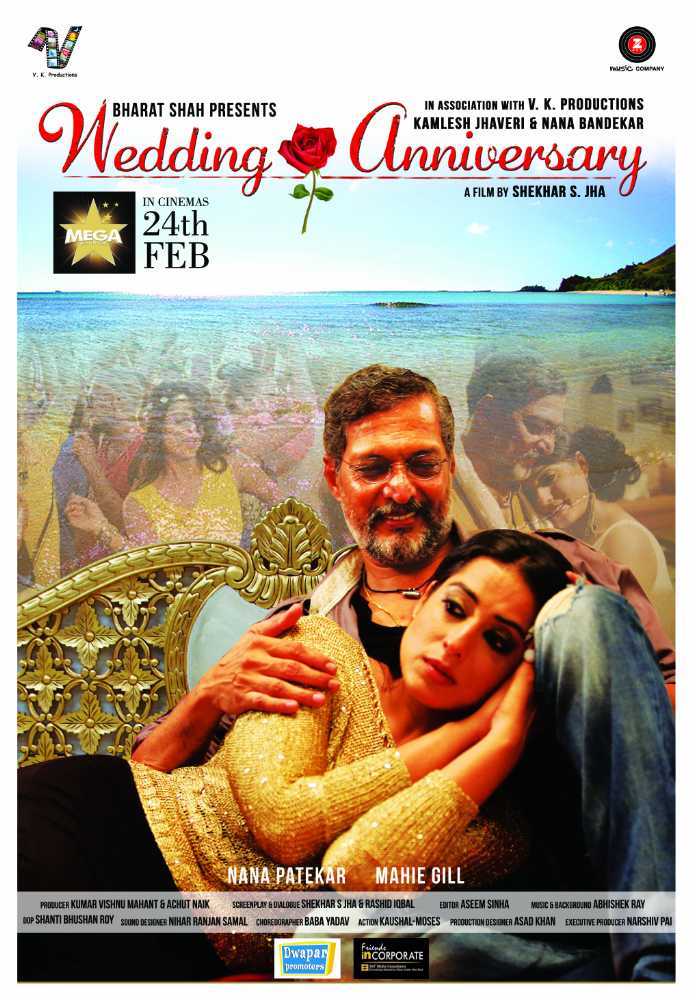 Wedding Anniversary (2017) HD Movie For Mobile
