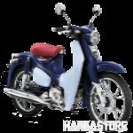 Honda Super Cub 125cc