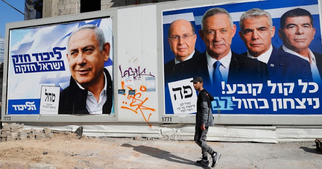 BREAKING: Israeli Elections Underway
