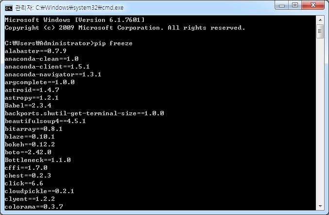 파이썬 개발 환경에 설치된 라이브러리들을 확인, pip freeze