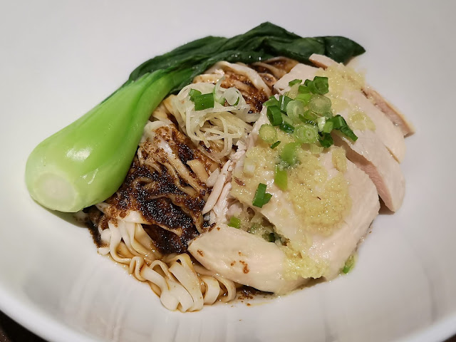 Shallot Noodles with Hainanese style chicken