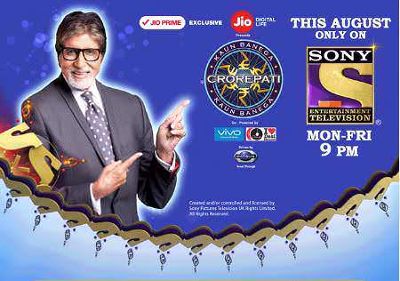 Kaun Banega Crorepati HDTV 480p 200Mb 27 October 2017 Watch Online Free Download bolly4u