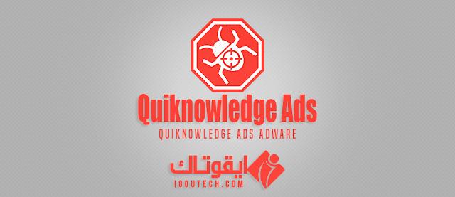 IGOUTECH فيروس Quiknowledge Ads