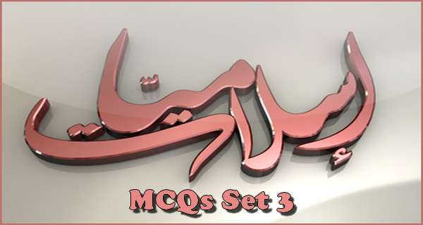 Islamiat Mcqs For NTS