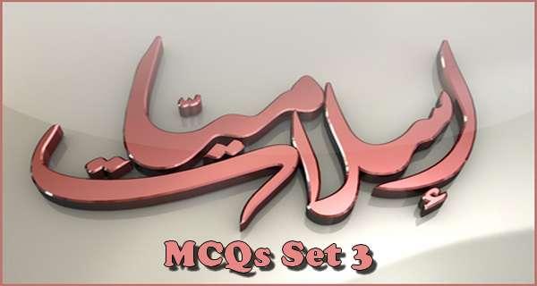 Educator Jobs Islamiat Mcqs For NTS Set 3
