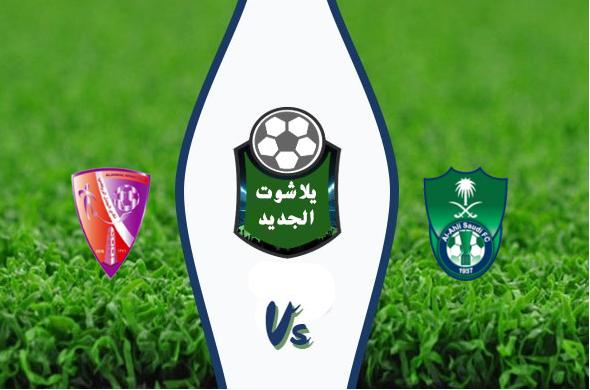 نتيجة مباراة الأهلي والجندل اليوم 05-11-2019 كأس خادم الحرمين الشريفين