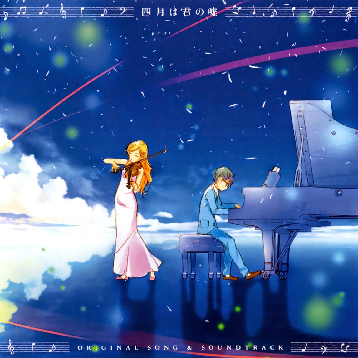 Download Anime Orange Sub Indo: OST [OP/ED] Shigatsu Wa Kimi No Uso