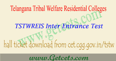 TTWREIS hall tickets 2020 tribal welfare gurukulam inter admissions