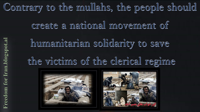 Maryam Rajavi appeals to the nation to help Iran's homeless in the cold season