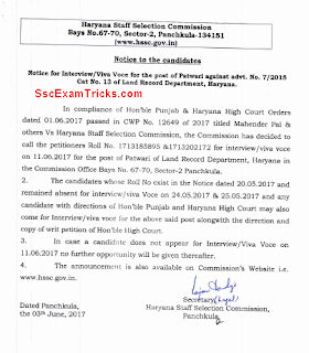 HSSC Patwari interview notice