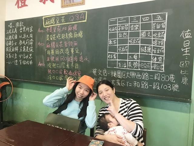 【桃園美食】福麻糬豆花-大溪店~回憶學生讀書場景