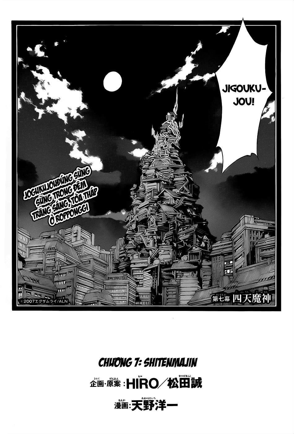 Examurai chapter 007 trang 3