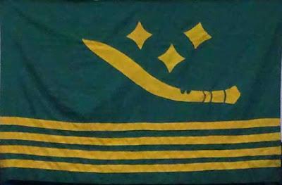 GNLF Mungpoo division flag