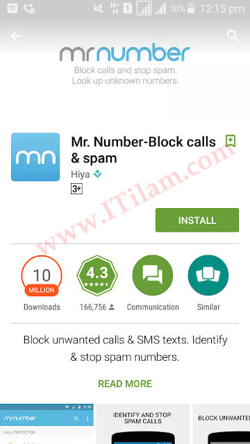 how to block a number on android phone