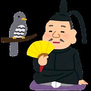 ホトトギスと徳川家康のイラスト