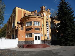 Новгородское. Фенольный завод. Заводоуправление