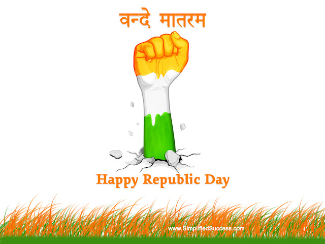 26 January Republic Day 2017 Images