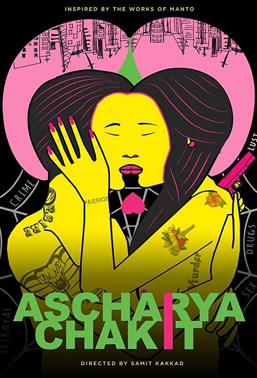 18+ Ascharya Fuck It (2018) Hindi 450MB HDRip 480p x264 ESubs