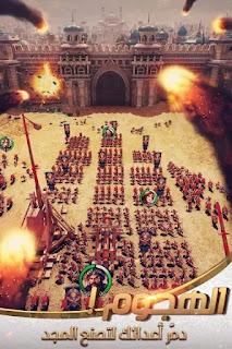 تحميل لعبة الفاتحون العصر الذهبي مهكرة للاندرويد