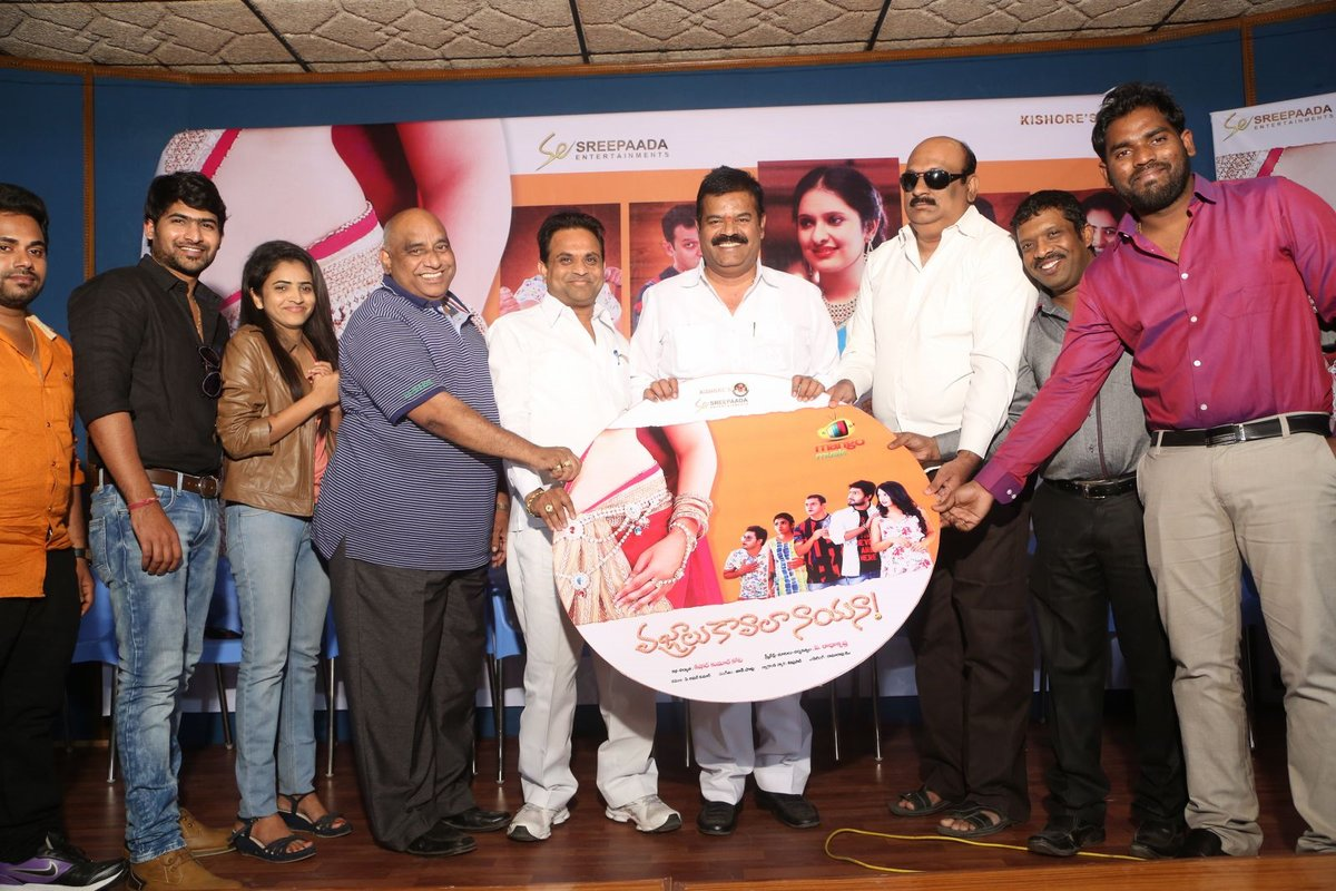 Vajralu Kavala Nayana movie audio-HQ-Photo-12