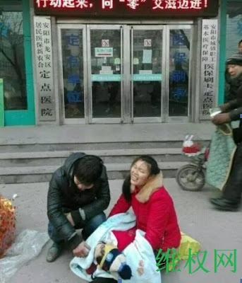 中国民主党迫害观察员:河南安阳法院不受理疫苗致死婴儿案(图)
