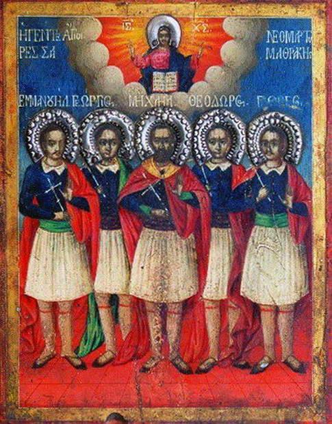 Οι Άγιοι Πέντε Νεομάρτυρες εκ Σαμοθράκης