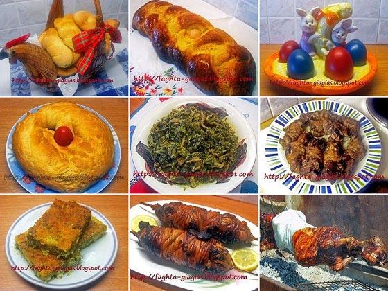 Η Μεγάλη Εβδομάδα και οι συνταγές της