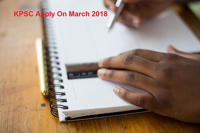 KPSC Recruitment 2018 Apply Online