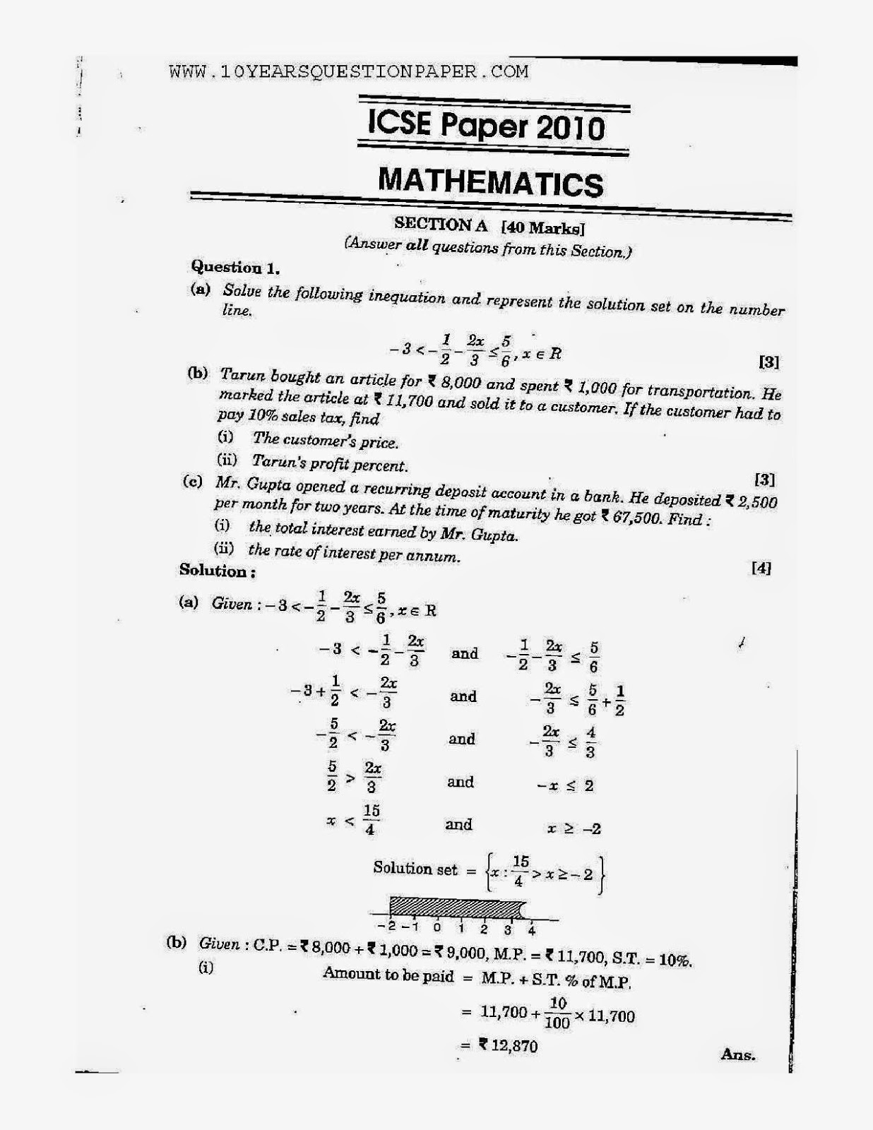 Maths Solved Questions For Class 10 Icse