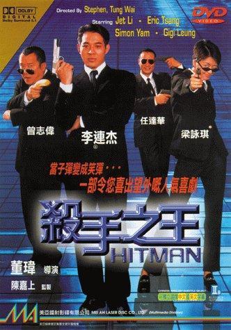 Hitman Full Movie Hindi Dubbed 720 P Fasrdome