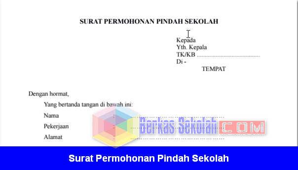 Surat Permohonan Pindah Sekolah